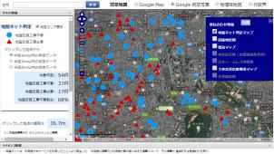 地盤ネット、マップで地盤情報の「見える化」ねらう新サービス