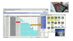 地盤ネット、顧客アピールになる現場監理システム「目視録」のサービス提供を開始