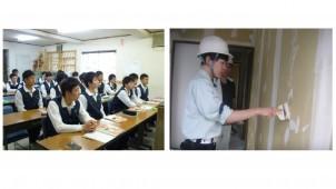 ポラス訓練校が来年4月からインテリア科再開、ねらいは内装施工技術者の育成