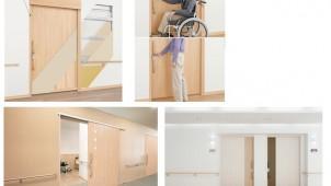 大建工業、高齢者住宅向けドア製品の品揃えを拡充