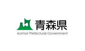 青森県、「あおもり方式住宅」モデル住宅実践事業者を募集