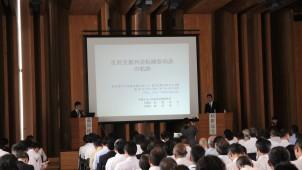 太陽光発電の法的対応セミナーに300人超 匠総合法律事務所