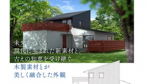 FPコーポレーション、「特別」を標準仕様にした最新住宅