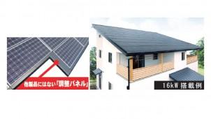 カナメの屋根一体型太陽電池、住宅用10kW以上搭載が昨年の4倍に