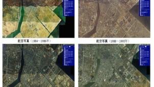 地盤ネット、地盤情報見える化サービスに航空写真+避難所マップの2機能追加