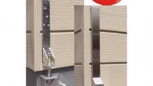 エイムが後付けタイプのホールダウン、外壁側からホゾ抜け・分離を防止