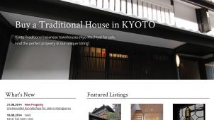 八清、外国人の京町家購入を支援する英語版サイト