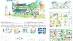 第1回ポラス学生建築コンペ最優秀賞は「じじばばシェアハウス」