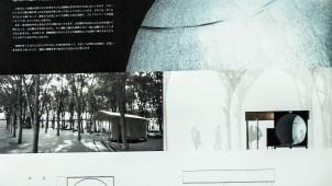 小さな家の大きなひろがり アートと建築で住民交流