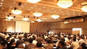 ベツダイが全国大会を開催、カリフォルニア工務店との提携を発表