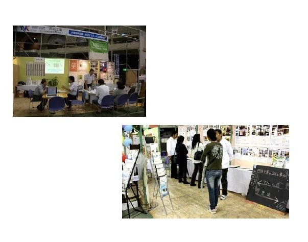 昨年の展示風景。同店は8回目の出展。 鹿児島県内に置けるYKKAPのリフォーム商材は前年同期比173%と堅調に推移しているという。