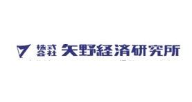 矢野経済研究所、「床材市場白書2018年版」を発刊