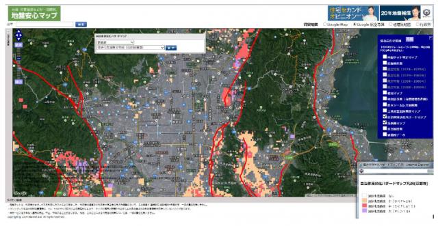 自治体液状化ハザードマップ(京都府)+活断層マップ ベースマップ:Google 航空写真