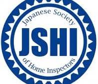 「公認ホームインスペクター資格試験」申し込みを9月30日まで延長