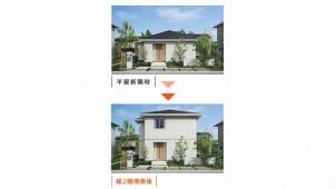 住友林業、簡単に増築できる平屋建て住宅商品を新発売