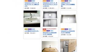 参創ハウテック、カスタムキッチン用部品通販サイトの一般ユーザー受注が好調