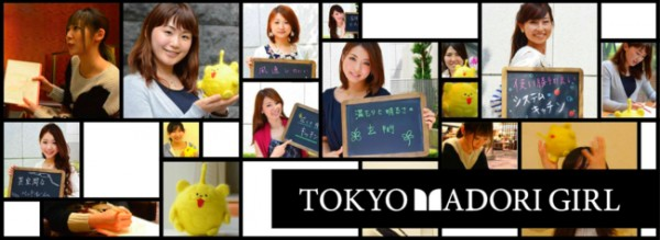 「TOKYO MADORI GIRL」イメージ