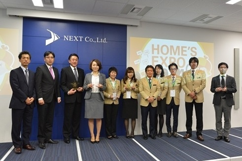 「HOME'S接客グランプリ2014」表彰式