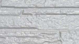 エスケー化研がUV防止塗料、つやつや塗膜が美観を長期維持