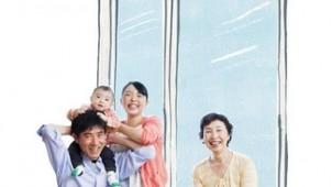 YKKAP、生活者向けに樹脂窓のPR冊子を発行