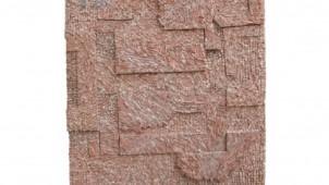 INAXライブミュージアム、モザイク壁画の講演会を開催