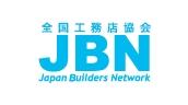 JBN、木造軸組へのCLT活用ふまえた事例集セミナーを開催