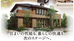クレバリーホーム、低炭素基準満たす住宅商品を限定価格で販売