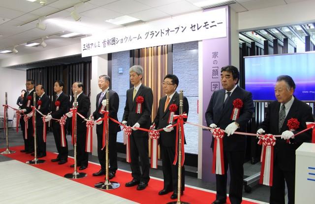 2月6日にオープニング記念イベントを開催した。