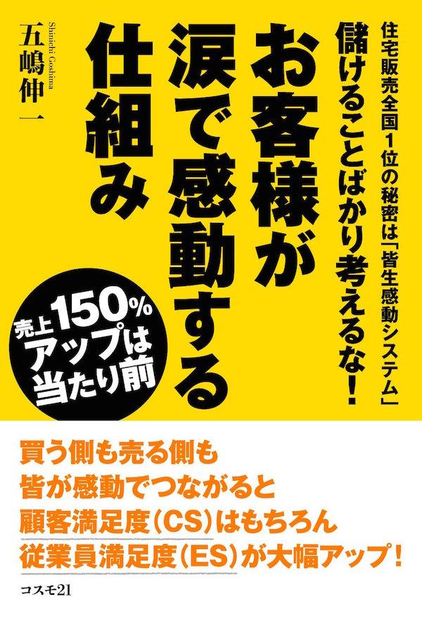 150217newbook