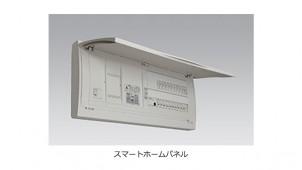 東芝ライテック、エネルギー計測機能を分電盤内に搭載