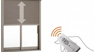 LIXIL、電動シャッターにスイッチ配線不要な新仕様