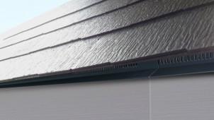 トーコー、斜線制限の屋根にも対応する軒先吸気部材を発売