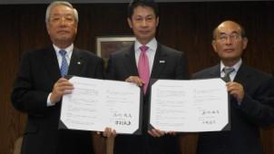 広島県、宅建業者と協力し不動産取引時に防災情報資料を提供