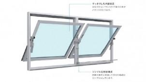 YKKAP、大型施設向け 自然換気窓「EXIMA31」発売