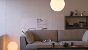 無印良品、「丸」「半球」「台形」のシンプルな明かりを発売