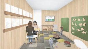 良品計画、豊島区新庁舎・子育て相談室の内装コーデを担当