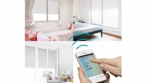 スマホで窓シャッターをコントロール、防災・防犯に便利