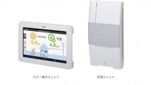 オムロン、出力制御に対応する太陽光モニタを発売