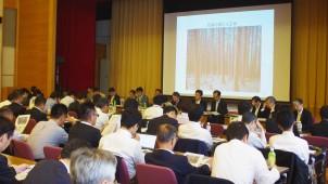 第4回「ふるさと投資」連絡会議で西粟倉村の活用事例など紹介