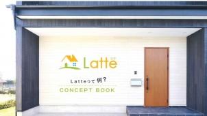 ハウジング・カフェが980万円からの自然素材住宅を発売