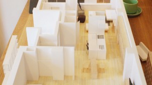 リビタ、MUJI HOUSEとコラボで新たな住まい提案