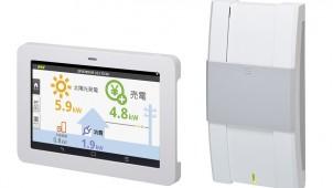 オムロン、太陽光発電モニタにHEMS連携機能を追加
