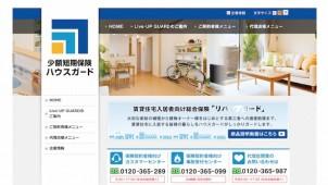 大東建託G、賃貸オーナー向けに自然災害による家賃損失を補償
