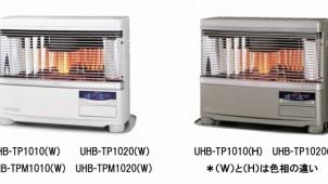 コロナ、温水ボイラー内蔵輻射型密閉式石油ストーブ8850台をリコール
