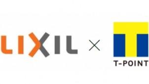LIXILグループ、顧客に「Tポイント」