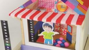 YKKAP、ミニチュアハウス作る夏休み親子向けワークショップを開催