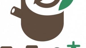 和久環組、「かながわ森林再生50年構想」事業の「森林再生パートナー」に