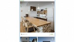 Houzz、Android向け日本版アプリの提供開始