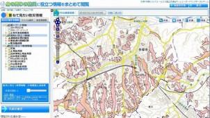 国交省、大規模盛土造成地情報をハザードマップポータルで公開
