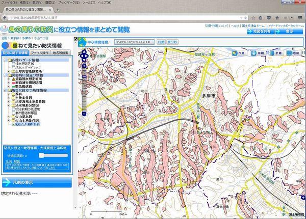 ハザードマップポータルサイトでの表示イメージ(赤い部分が大規模盛土造成地)